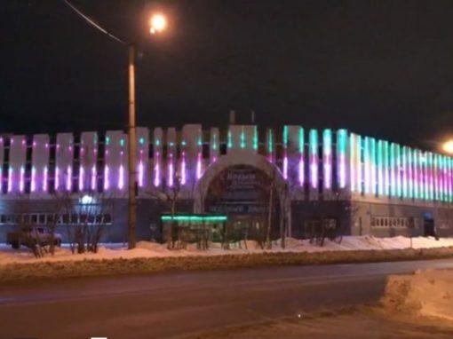 Ледовый дворец, г.Мурманск
