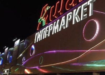 Мега Нижний Новгород