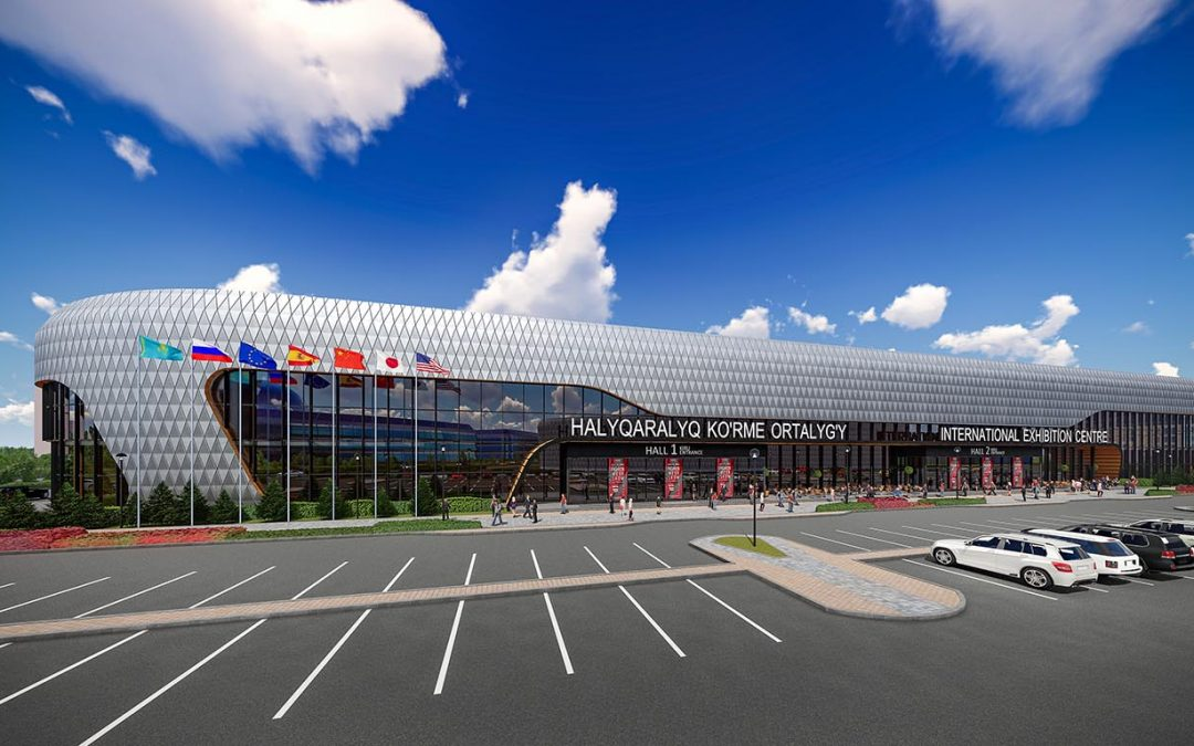Выставочный зал ЭКСПО, Казахстан