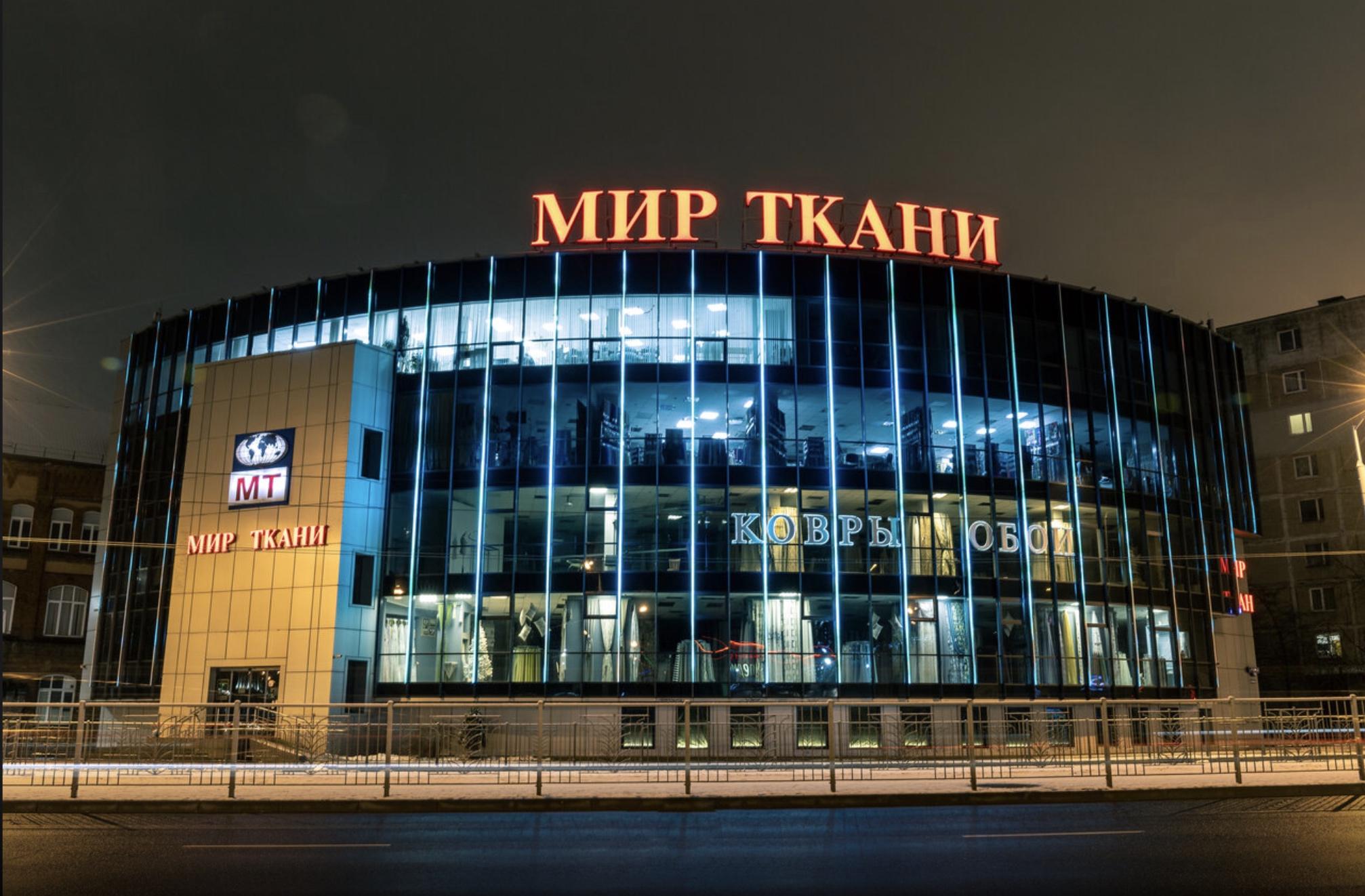 Медиафасад, архитектурное освещение