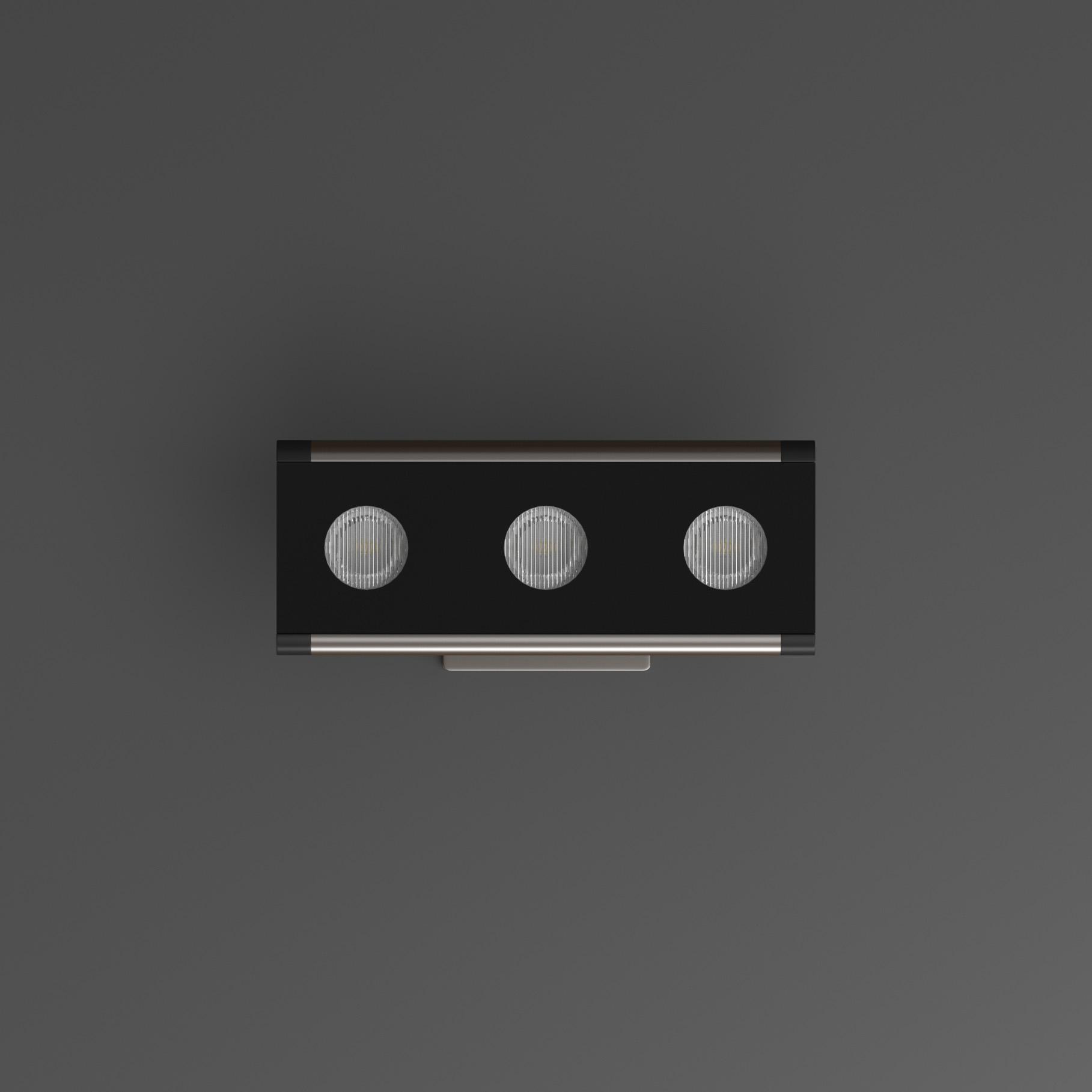 Архитектурный прожектор