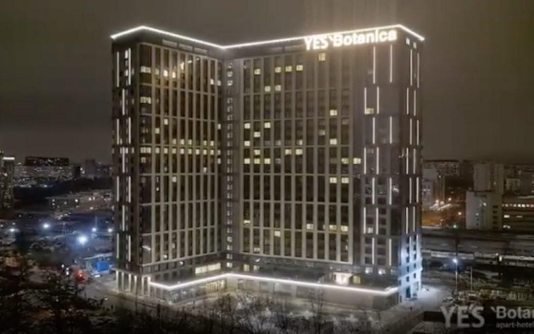 Апарт-отель YE'S Botanica