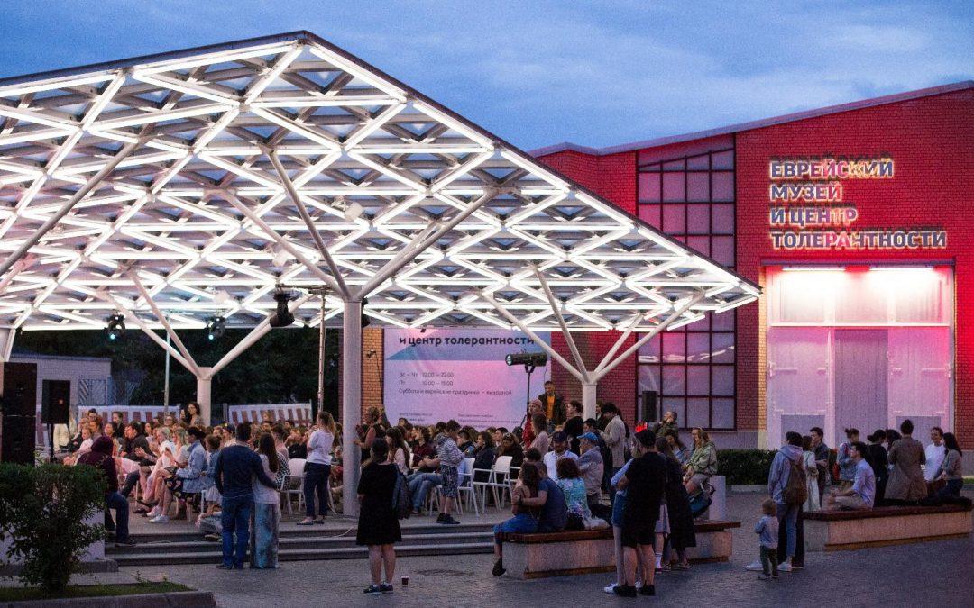 Летняя веранда Еврейский музей и центр толерантности